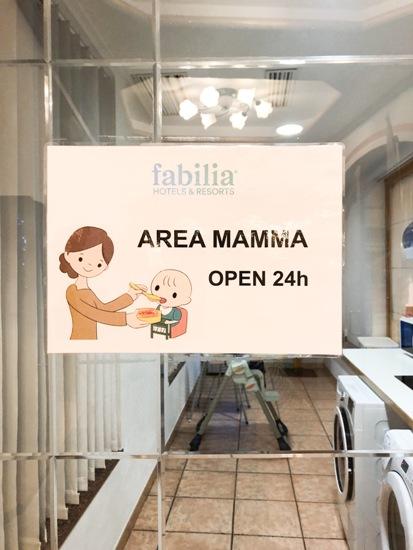 Fabilia Family Hotel Polsa